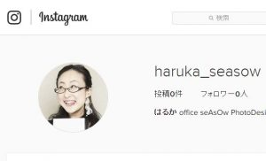 insta_haruka
