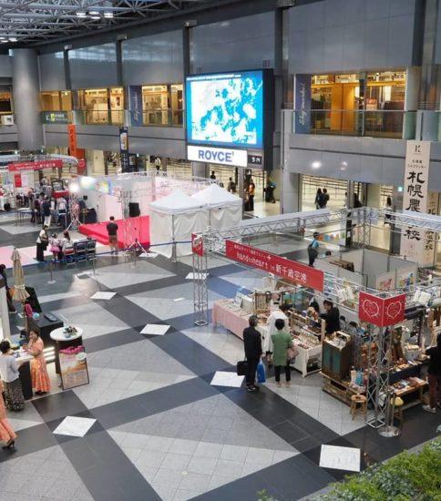 【イベント】空港とビアガ